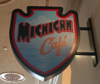 Henry Ford Michigan Cafe